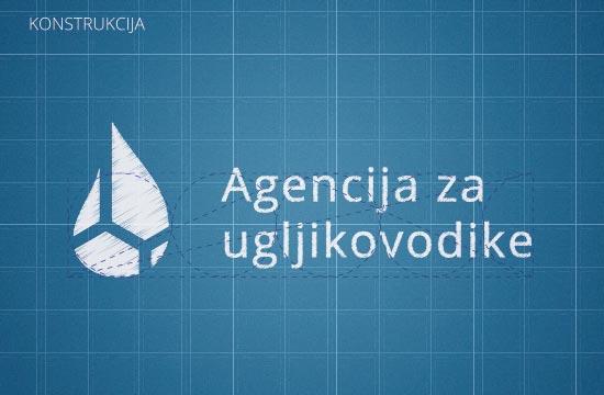 azu-logo-konstrukcija