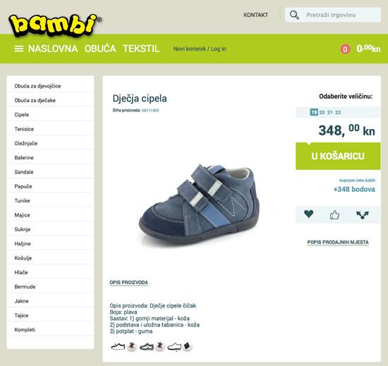 bambi-shop-cipele-za-djecu-kosarica