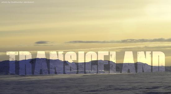 transiceland-2016-ivica-kostelic-prelazak-islanda-na-skijama-i-pjesice
