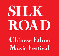 Silk Road – Croatia Meets China
